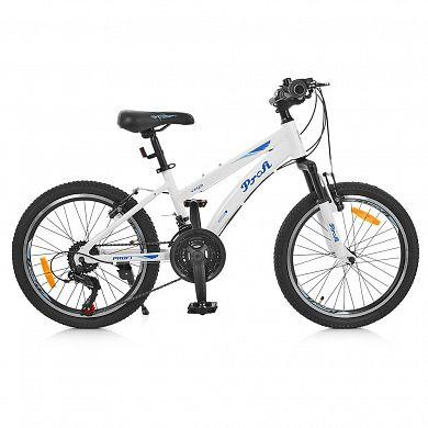 Спортивный детский велосипед 20 дюймов Profi