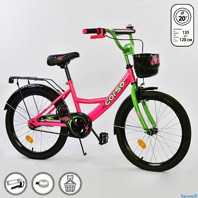 Детский велосипед 20 дюймов Corso с заниженной рамой